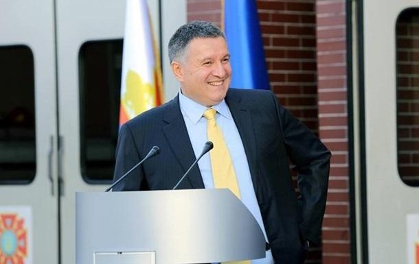 Аваков не хоче у відставку через Княжичі