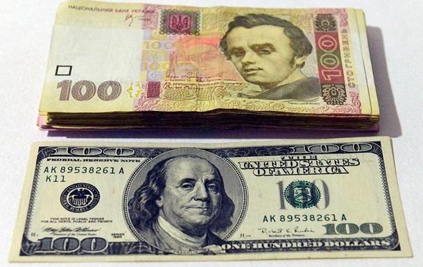 Нацбанк наказав валютним обмінникам видавати чеки