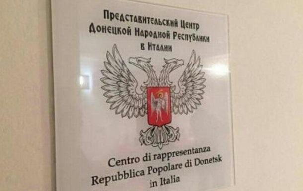 Київ заперечує представництво ДНР в Італії