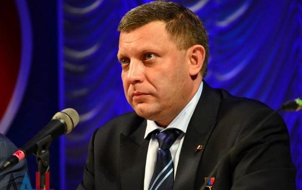У ДНР заперечують домовленість із Савченко