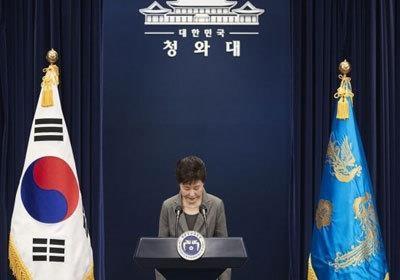 Южная Корея: за кулисами импичмента президента Пак Кын Хе