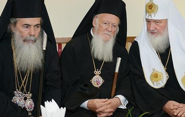 «Русский мир» и Рождество