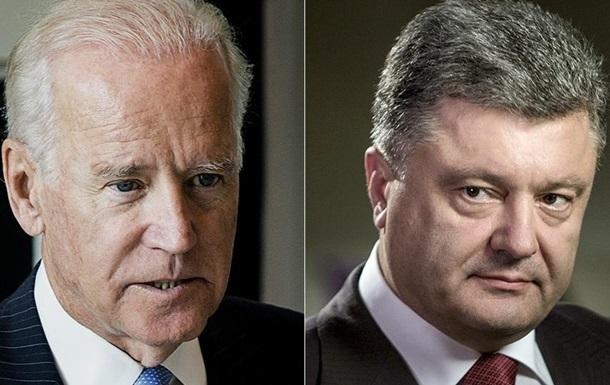 Порошенко и Байден обсудили конфликт на Донбассе