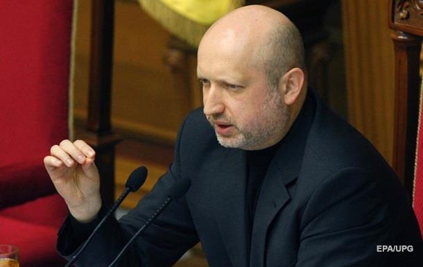 Турчинов выступил за полную блокаду Донбасса