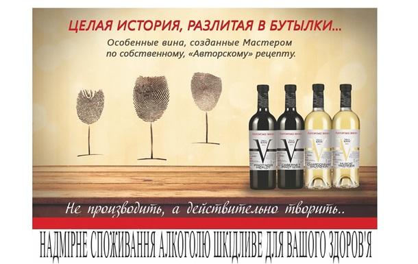Тенденции винного рынка Украины