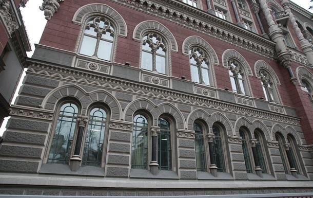 У НБУ визначилися з режимом роботи банків на свята
