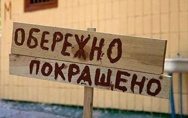 Ну что, повторим подвиг Ющенко?