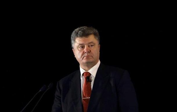 Більшість українців не вважають Порошенка патріотом - опитування