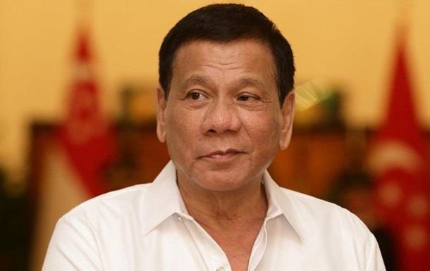 Президент Філіппін: Я вбив трьох людей