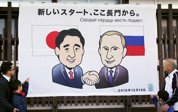 Курильские острова: встреча Путина и Абэ
