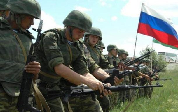 Военные РФ в Донбассе