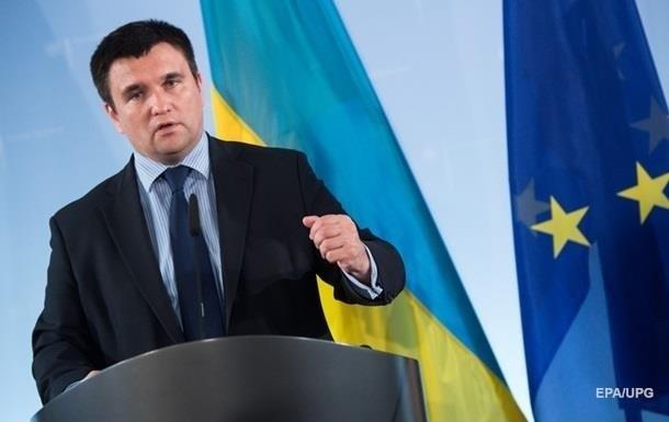 Клімкін: Київ тисне на ЄС для прискорення безвіза