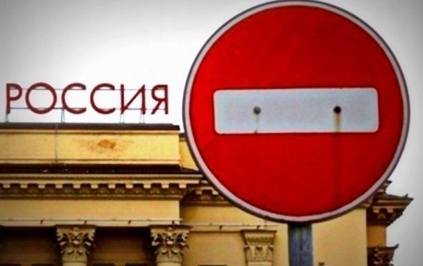 Україна розширить список санкцій проти Росії