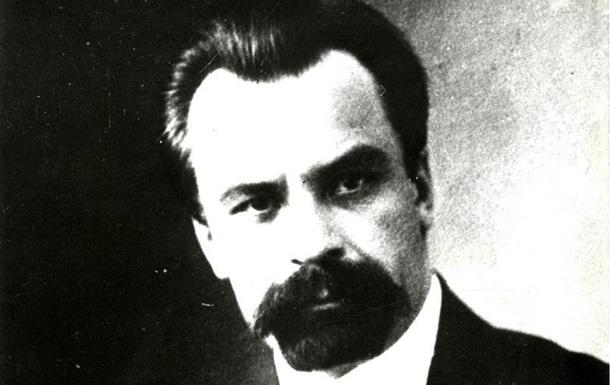 Соціально-політичні погляди В.Винниченка