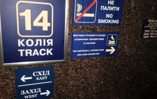 У Києві ввели нову систему нумерації вагонів