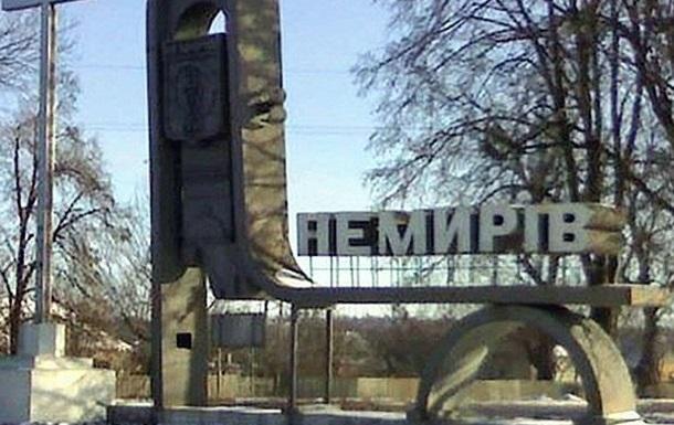 Завтрашние выборы мэра Немирова оказались под угрозой срыва