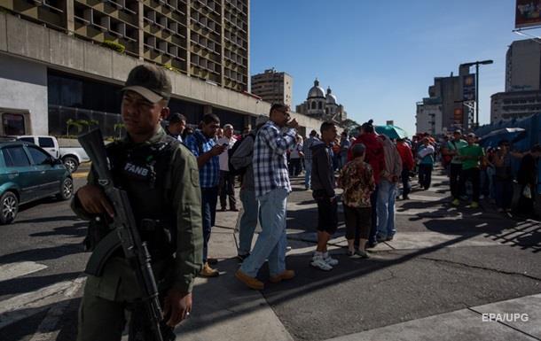 У Венесуелі розпочалися погроми через брак готівки