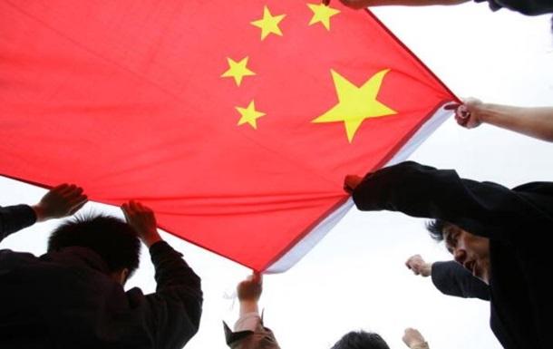 Китай допустив торгову війну зі США
