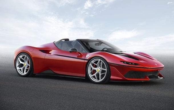 Ferrari представил эксклюзивный суперкар за $2,7 миллиона