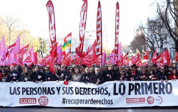 У Мадриді протестували проти уряду