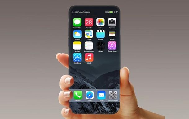 iPhone 8 отримає вигнутий OLED-дисплей - ЗМІ