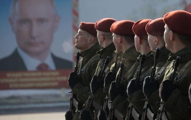 Росгвардія займеться пошуком загроз для держустрою РФ
