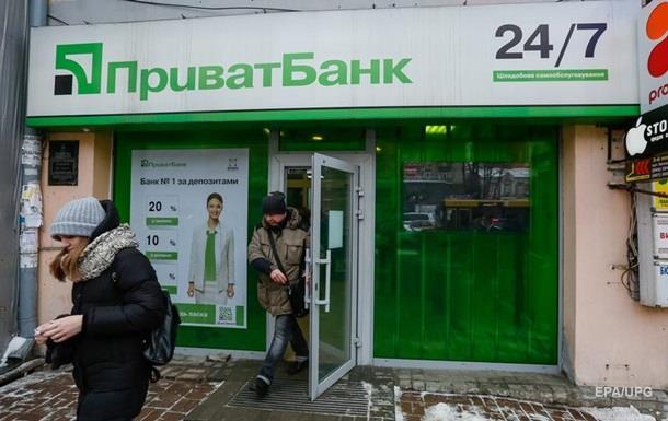 НБУ обещает работу Приват 24 в обычном режиме