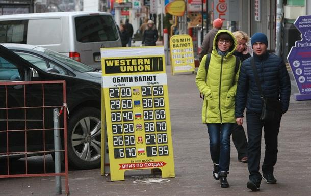 27,7. В Украине резко подскочил наличный доллар