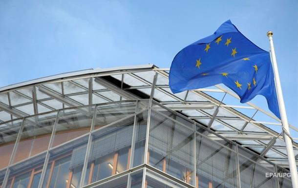 ЄС виділить Україні транш у 600 млн євро