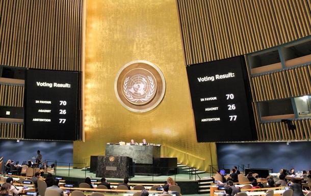 Генасамблея ООН прийняла резолюцію щодо Криму