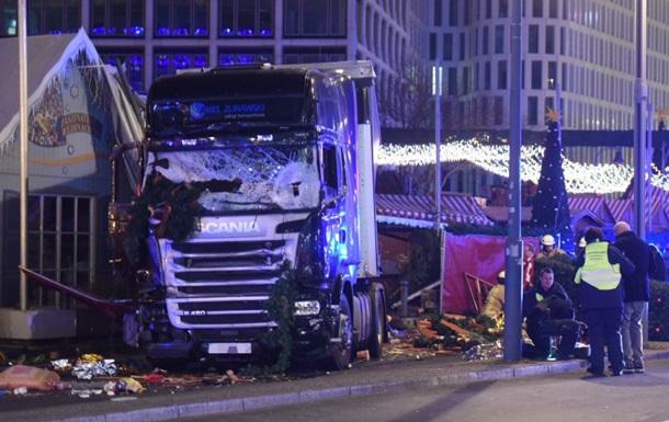 Наїзд вантажівки в Берліні: загинули щонайменше 9 осіб