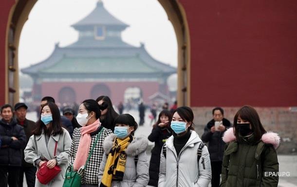 У Пекіні через смог скасували понад 180 авіарейсів