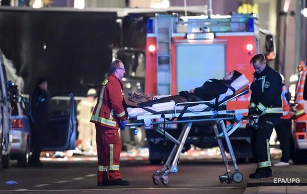 Підсумки 19.12: Вбивство посла РФ, трагедія у Берліні