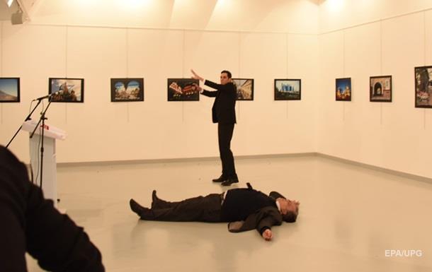 РФ скерувала 18 осіб для розслідування вбивства посла в Туреччині