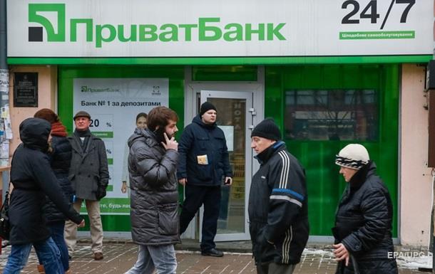Світовий банк схвалив націоналізацію ПриватБанку