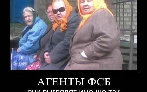 С праздником, ФСБ!