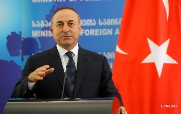 Глава МЗС Туреччини скасував візит в Україну