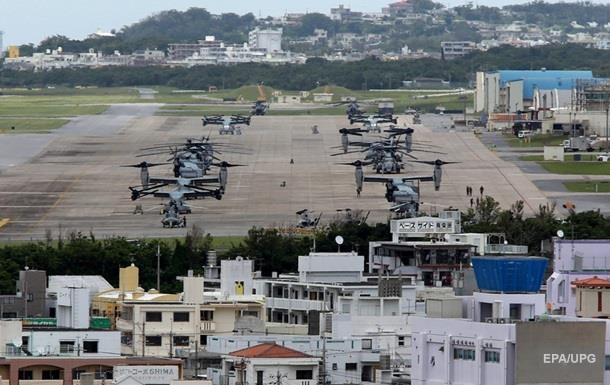 Суд у Японії став на бік американської авіабази