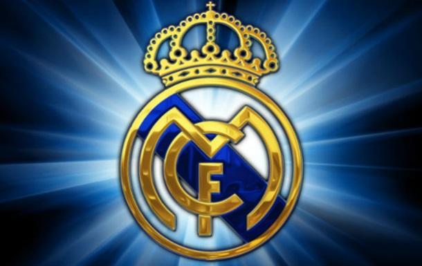 CAS скоротив трансферний бан Реала