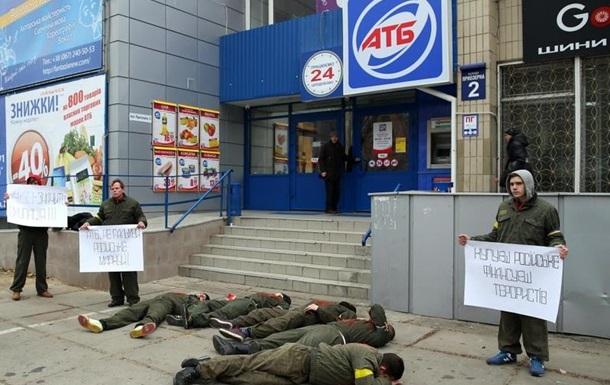 АТБ: сепаратистский яд в тарелках украинцев