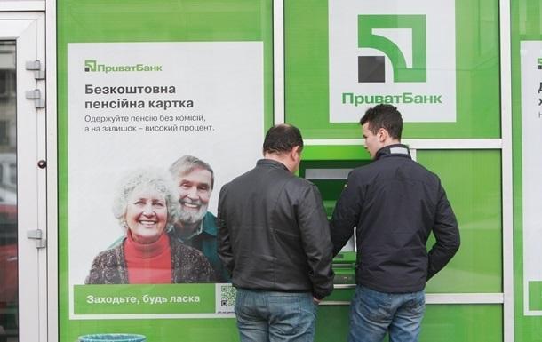НБУ назвав число непрацюючих банкоматів ПриватБанку