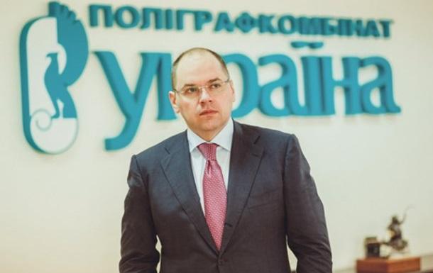 максим степанов губернатор одесской области