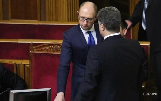 Порошенко і Яценюк прибули до Ради – нардеп