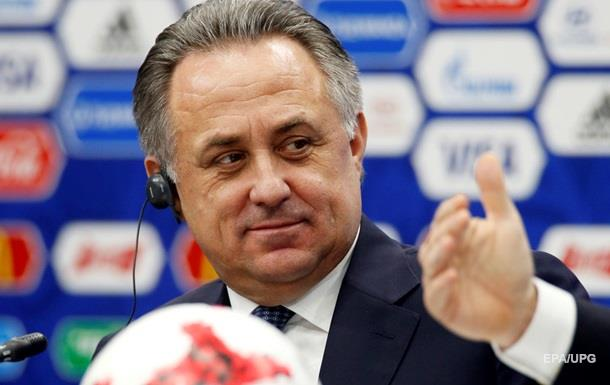 В России предположили перенос ЧМ по футболу