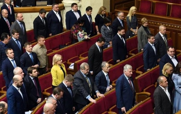 Одноразовые депутаты