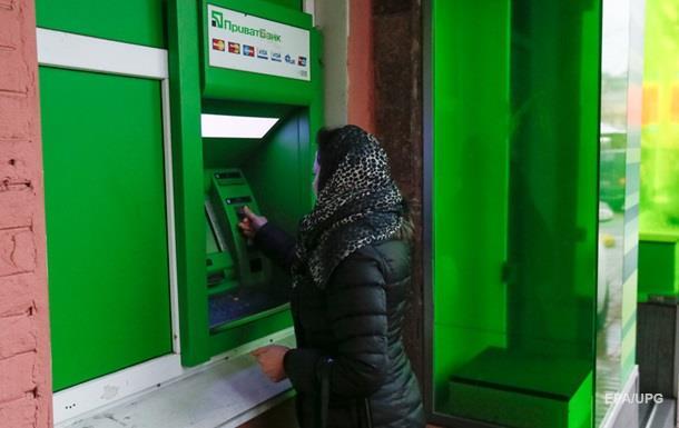 У банкоматах ПриватБанку менше знімають готівки