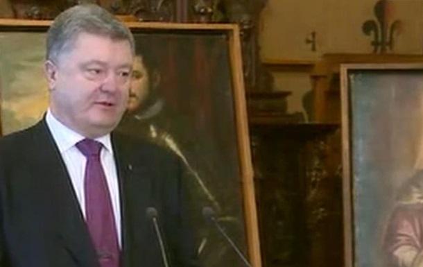 Україна передала Італії вкрадені картини