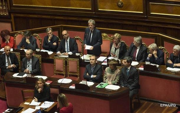 В Італії схвалили план порятунку банківської системи