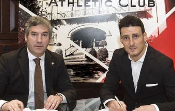 Атлетик: новий контракт для Адуриса
