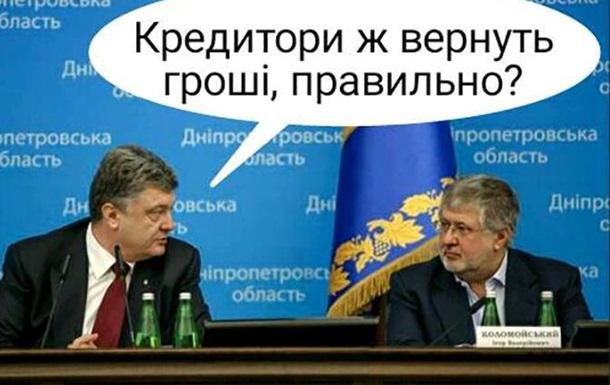 Українська банківська система нагадує МММ